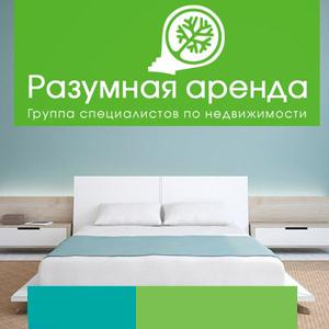 Аренда квартир и офисов Североморска