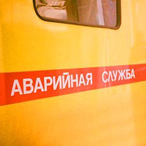 Аварийные службы Североморска