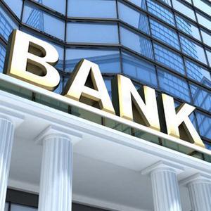 Банки Североморска