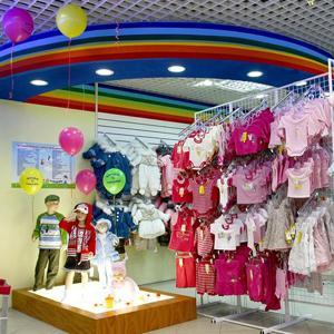 Детские магазины Североморска