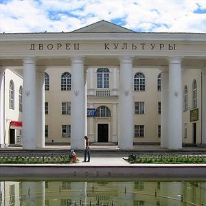 Дворцы и дома культуры Североморска