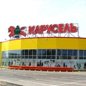 Гипермаркеты Североморска