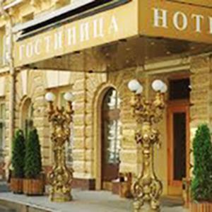 Гостиницы Североморска