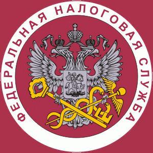 Налоговые инспекции, службы Североморска