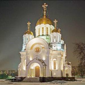 Религиозные учреждения Североморска