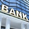 Банки в Североморске