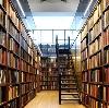 Библиотеки в Североморске