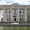 Дворцы и дома культуры в Североморске