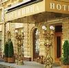 Гостиницы в Североморске