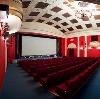 Кинотеатры в Североморске
