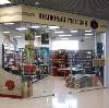 Книжные магазины в Североморске