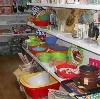Магазины хозтоваров в Североморске