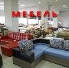 Магазины мебели в Североморске