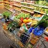 Магазины продуктов в Североморске