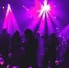 Ночные клубы в Североморске
