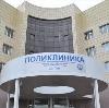 Поликлиники в Североморске