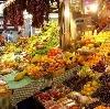 Рынки в Североморске