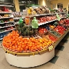 Супермаркеты в Североморске