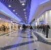 Торговые центры в Североморске