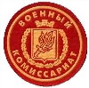 Военкоматы, комиссариаты в Североморске