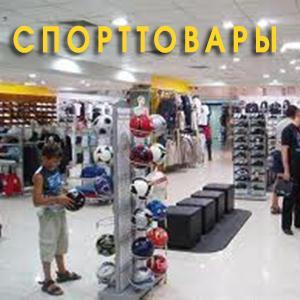 Спортивные магазины Североморска
