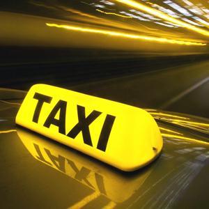 Такси Североморска