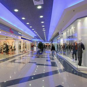 Торговые центры Североморска
